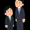 【悲報】日本人、ホビット族化していたwwwwwwww