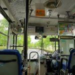 【怒報】俺、バスの運転手にブチぎれる→ その状況wwwwwwww