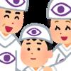 【驚愕】公安調査庁、本気を出す!!!