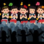 """【狂気】 乃木坂メンバー、ブログで """"匂わせ""""wwwwwwwww"""