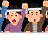 【速報】京アニ放火事件、とんでもないデマが流れる・・・