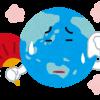 【愕然】環境活動家ゾゾさん(8)、爆弾発言wwwwwwwwwww