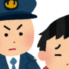 【速報】沢尻エリカの事件、急展開!!!!!!