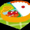 【衝撃】中田翔さんの弁当、ヤバすぎるwwwwwwww(画像あり)