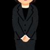 【悲報】橋本環奈ちゃん(20)の喪服姿wwwwwwww(画像あり)