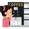 【怒報】コンビニ客「すみませーん、コーヒー飲む前にこぼしちゃったんですけど」 ワイ店員「じゃあ紙どうぞ」→ 結果wwwwwwww