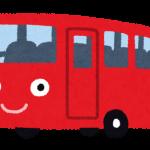 【仰天】池袋を走ってるバスのデザインがめちゃくちゃムカつくwwwwwwww(画像あり)