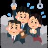 【悲報】満員電車でのチビ女さんの気持ちクソワロタwwwwwwww(画像あり)