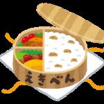 【悲報】中国人さん「日本の駅弁はもう食べたくないwww」→ その理由wwwwwwww