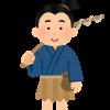 【驚愕】3代目・浦島太郎(95)さんをご覧くださいwwwwwwwww(画像あり)