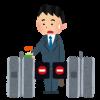 【悲報】JRさん、高輪ゲートウェイ駅に新型改札機を導入するもネットで酷評→ ご覧くださいwwwwwwww(画像あり)