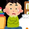 【衝撃】菊池桃子の再婚、旦那に衝撃事実wwwwwwww