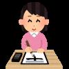 【異世界速報】ハングル書道、日本で人気→ ご覧くださいwwwwwwww(画像あり)