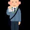 【衝撃】NHK委託業者の社長、集金名簿を悪用しとんでもない犯罪wwwwwwww