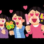 """【衝撃】ジャニーズ史上初の同時デビュー、CD爆売れの""""からくり""""に批判続出・・・"""