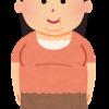 【悲報】香港の航空会社「あの日本人女性、妊娠してる…? 検査しなくちゃ!」→ 結果wwwwwwww