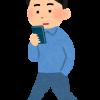 【怒報】歩きスマホしてたら爺に注意されたんだけど!!!!!