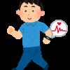 【狂気】熊本県さん「たくさん歩いた人に景品あげるよー」→ 信じられない結果にwwwwwwww