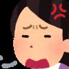 【愕然】小池栄子、旦那・坂田亘に爆弾発言wwwwwwww