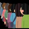 【初売り】ヨドバシの福袋行列がとんでもない→ ご覧ください・・・