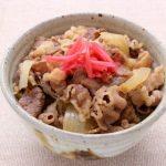 【狂気】飯島直子、牛丼店でとんでもない行動wwwwwwwww