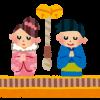 【悲報】ヤクザ「初詣に行きたい!!」 妻「やだ」→ 結果wwwwwwww