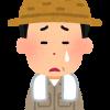 【愕然】第3次世界大戦前農家ワイ「うぅ…売れないし辛いよ…」 上流階級「現代の奴隷乙www」→