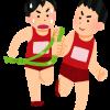 """【箱根駅伝】今年も""""奴ら""""が降臨!!!→ ご覧くださいwwwwwwww(画像あり)"""