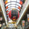 【衝撃画像】外国人観光客に人気の大阪の黒門市場、めちゃくちゃ高かった…