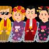 【仰天】福岡北九州の新成人、ヤバすぎワロタwwwwwwww(画像あり)