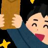 【悲報】総務省、ブチ切れ・・・・・・・・・