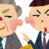 【速報】自民党が重大発表!!!