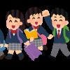 【悲報】観光庁さん「高校の修学旅行を海外にしよう! 一推しはもちろんあの国!!」