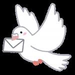 【悲報】韓国大統領・文在寅さん、トランプに伝書鳩扱いされるwwwwwwww