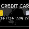 【驚愕】各クレジットカード会社のブラックカードwwwwwwww(動画あり)