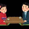 【狂気】前澤友作氏お見合い番組、応募者をご覧くださいwwwwwww
