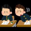 【仰天】中国の大学入試、カンニングの方法がヤバいwwwwwwww(画像あり)