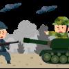 【驚愕】第三次世界大戦に突入wwwwwwwwwwwww