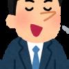 【激震】木下優樹菜と不倫疑惑の乾貴士、とんでもない新情報wwwww