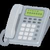 【悲報】20代に広がる『固定電話恐怖症』がヤバいwwwwwwww