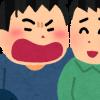 【離婚危機】瑛太と木村カエラ、現在の状況がやばい・・・