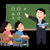 【悲報】欧米人が日本の教育現場を見た感想wwwwwwww(画像あり)