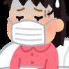 【新型コロナ速報】日本の感染者の現在…ヤバ過ぎ・・