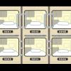 【驚愕】男なら1度は泊まってみたい「カプセルホテル」が見つかるwwwwwwww(画像あり)