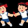 【驚愕】世界で日本のUNDOKAI(運動会)が広まるwwwwwwww