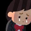【狂気】相鉄線瀬谷駅の人身事故、女子高生の自殺配信動画がTwitterで拡散→ 結果・・・・
