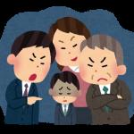 【速報】小倉優子、衝撃のカミングアウト!!!