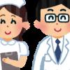 【速報】新型コロナ、入院してた奈良のバス運転手の現在・・・