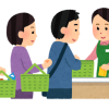 【新型コロナ】日本人、マスクを買うため11時開店の店に夜中の3時から並んでしまう→ 画像がこちら