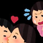 【速報】あの有名女優に文春砲!!!!!!